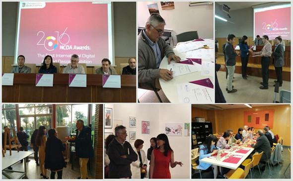 首届国际数字艺术设计作品展(巴塞罗那)成功召开