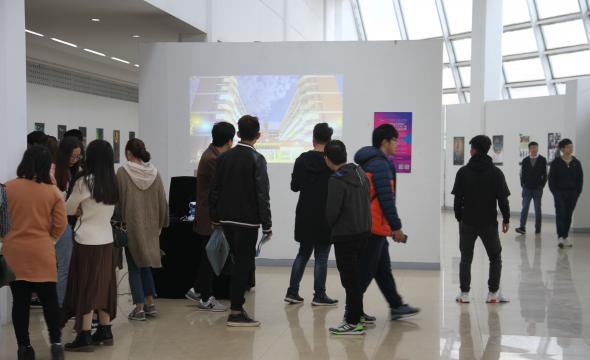第五届全国高校数字艺术作品大赛优秀作品全国巡展