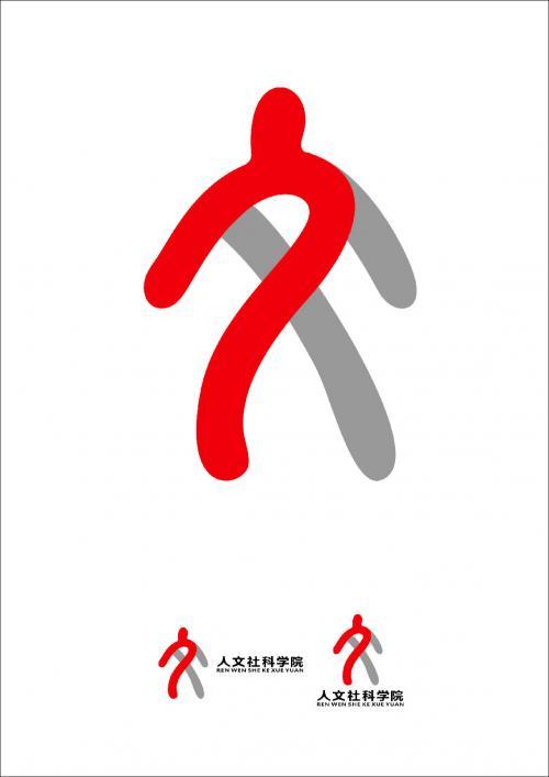 未来设计师-高校艺术设计作品展-广州华立科技职业学院