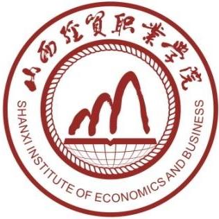 山西经贸职业学院